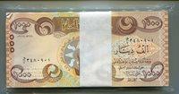1000 New Iraqi Dinars 2018 New Security Features 1/2 Bundle - 50 unc Banknotes