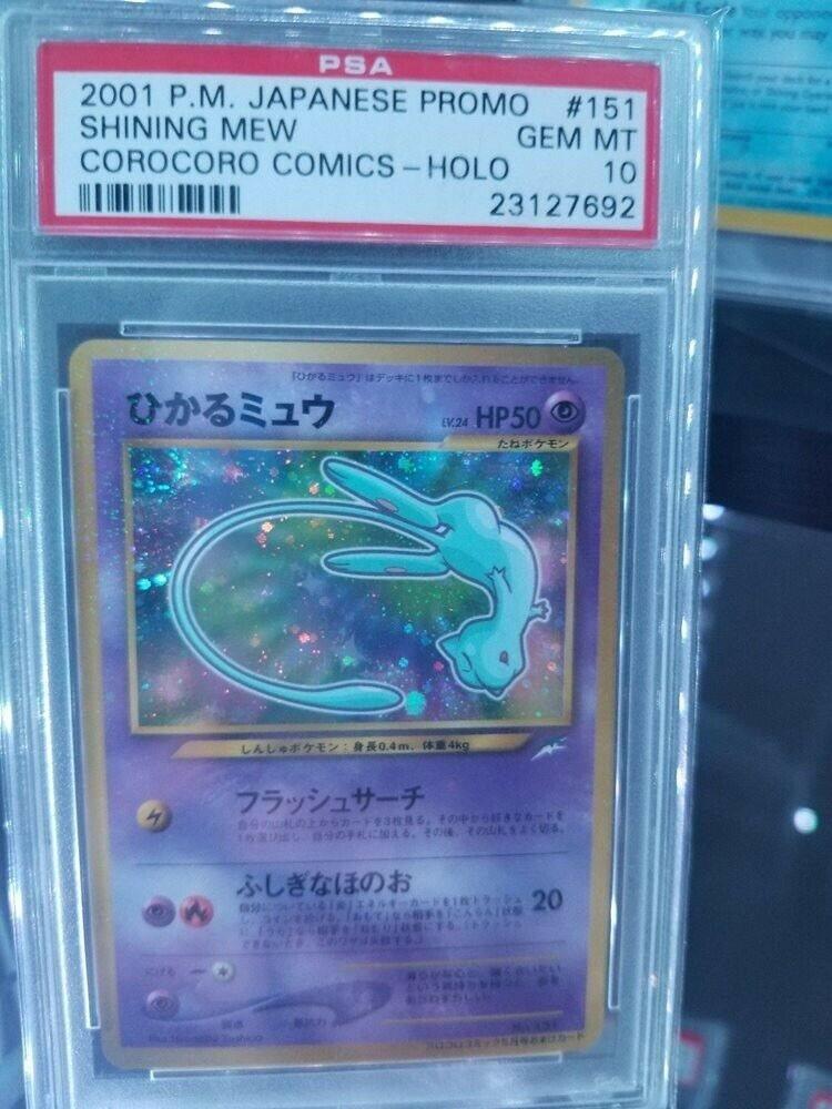 Shining Mew Shiny Corocoro Promo Japanese Pokemon card No.151 from JAPAN #0012
