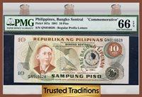 10 Piso 1981 Philippines Commemorative Pmg 66 Epq Gem