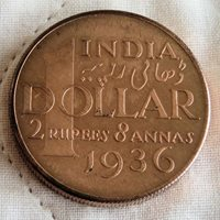 INDIA EDWARD VIII 1936 COPPER PIEDFORT PROOF PATTERN MILLED DOLLAR - mintage 18