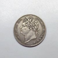 1825 Great Britain 6 Pence, KM-691.