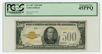 Fr. 2407 1928 $500 small Gold Certificate PCGS 45 PPQ-LOWERED& incredible value-