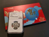 China 2018 Traditional New Lunar Year Celebration Good Fortune Silver 5g COA