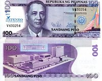 """Philippines 100 Piso Pick #: 212 2011 UNCOther Commemorative Note - 75 years Ateneo Law School Purple/Blue President M. Roxas; USA & Philippine flags; Bank crest; Bank buildingNote 6"""" x 2 3/4"""" Asia and the Middle East Manuel Acu Roxas"""