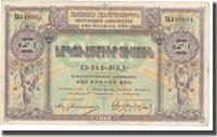 250 Rubles 1919 Armenia Banknote, Km:32