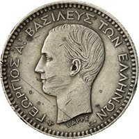 Greece, George I, 50 Lepta, 1874, Athens, AU(50-53), Silver, KM:37