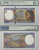 1999 10,000 Francs Central African States Congo Control Letter C Superb Gem Uncirculated 66 Pick#105Ce S/N 9901989491