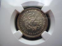 China FUKIEN 20 Cents 1912 NGC MS63 #A1