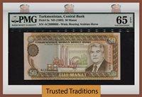 50 Manat 1993 Thailand Turkmenistan Lowest Pk Pmg 65 Epq Gem Unc Pop 1 Finest!
