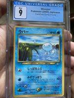 PL JAPANESE Pokemon WOOPER Card PROMO Set #194 CoroCoro Comic NEO GENESIS Glossy