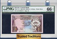 1/4 Dinar 1968 Kuwait Pmg 66 Epq Gem Uncirculated Pop Two None Finer