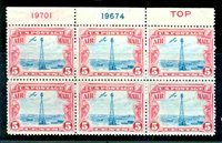 """Scott#:C11 ,VF OG NH Top Plate Block of 6 with red """"TOP"""". PO Fresh"""