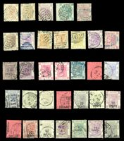 HONG KONG VICTORIA ISSUES USED ON STOCKPAGE, better values incl. nos. 1, 2, 4, 5, 6, 16, 29, 30, 65, few faults, most sound and fine-very fine, cat. $1,500.00+ (Photo)