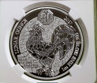 2018 Rwanda - Lunar Year of the Rooster - 1oz Silver Proof - NGC PF69UCAM
