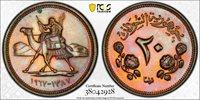 1967 SUDAN 20 QIRSH PCGS PR GENUINE ENVIRONMENTAL DAMAGE PROOF UNC TONED #8 (DR)