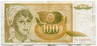 Yugoslavia P105 ZA 1990 100 Dinaras Replacement Note Paper Money Currency