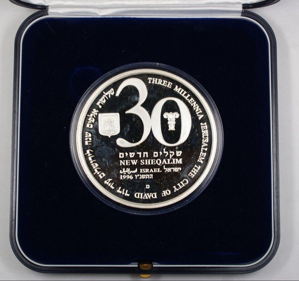 1996 Israel 3000-Three Millenia Jerusalem City of David Bu Coin 14.4g Silver+COA