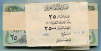 IRAQ P72 UNC HORSES 25 Dinars 1982 BANK NOTE PAPER MONEY 1 BUNDLE - 100 NOTES