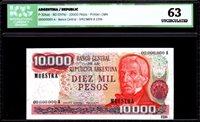 Argentinien 10000 Pesos J San Martin Specimen 1976 Icg Unc63 P 306as