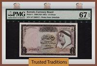1/4 Dinar 1960 Kuwait First Issue Pmg 67 Epq Superb Gem Uncirculated!
