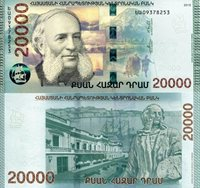 """Armenia 20,000 Dram Pick #: New (BNB # 323) 2018 UNCOther Hybrid Note Turquoise Hovhnnes Aivazovsky; Mountains; Aivazovsky art Gallery; Ship in Port at Aivazovsky birth place (Theodosia); Statue of Aivazovsky in Yarevan; Ship SPARKNote 6"""" x 3"""" Asia and the Middle East Hovhnnes Aivazovsky"""
