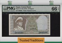 10 Rupees 1972 Nd Nepal Pmg 66 Epq Gem Uncirculated Pop 3 None Finer!