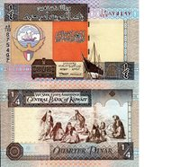 """Kuwait 1/4 Dinar Pick #: 23d 1968 (1994) UNCOther Sign 12 Multicolored Kuwaiti Chest; Kuwaiti Dhow Al-MouhalebShip crest; Young girls playing traditional gameNote 4 1/4"""" x 2 1/2"""" Asia and the Middle East Eagles head"""