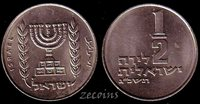 ISRAEL - 1 Coin of ½ Lira . 1963 (JE5723) – Small animals - UNC