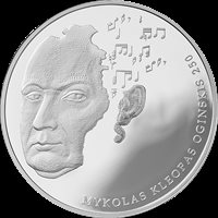 PROOF 2015 Lithuania 20 Euro Silver Coin Birth of Mykolas Kleopas Oginskis