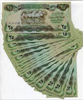 Iraq P72 Unc Horses 25 Dinars 1982 Banknote Swiss Print x 25 Pieces 1/4 Bundle