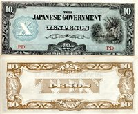 """Philippines 10 Peso Pick #: 108b 1942 XF/VF (see scan) Light Blue/Black Palm Trees - WW2 Japanese Invasion MoneyNote 6"""" x 2 1/2"""" Asia and the Middle East None Discernible"""