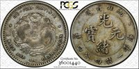 1895-07 China Hupeh Province 20 Cents PCGS XF Details