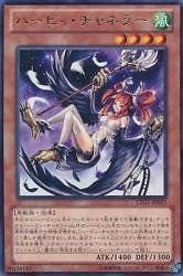 x3 Yu-Gi-Oh Harpie Channeler LVP2-JP007 Common Japanese Yugioh Japan