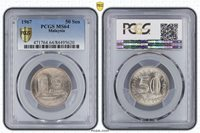 PCGS MS-64 BU 1967 Malaysia Nickel 50 Cent Unc Uncirculated