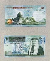 20 Dinars 2009 Jordanien P 37c