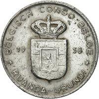 Belgian Congo, RUANDA-URUNDI, Franc, 1958, AU(50-53), Aluminum, KM:4