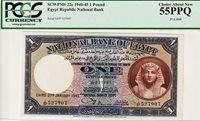 1 Pound Banknote 27 1 1945 Egypt