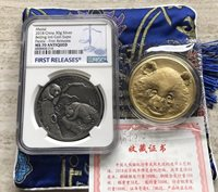 China 2020 Shanghai Mint 8th Panda Coin Expo Silver Medal 30g COA