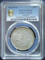2 Circles PCGS MS-62 BU 1911 China Yunnan Silver 50 Cent UNC Uncirculated # 488