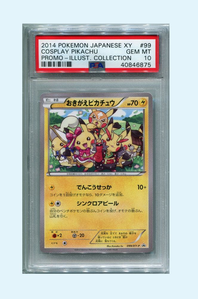 Pokemon Card 099 Xy P Cosplay Pikachu Psa 10 Illustrati