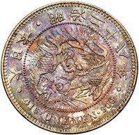 J135 1895 JAPAN Meiji silver Yen Year 28 NGC UNC details. Nice toned.