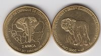 NIGER lot 5x 3000 CFA 2003 brass, Lion, unusual currency