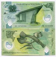 NEW PAPUA NEW GUINEA 2 KINA 2013 POLYMER UNC BANKNOTE