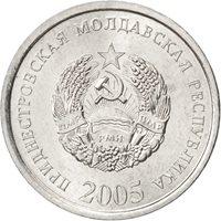 Transnistrie, 10 Kopeks 2005, KM 51