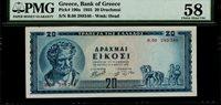 20 Drachmai 1955 Greece Scarce