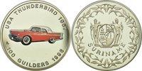 100 Guilder 1996 Surinam Coin, Copper-nickel, Km:47