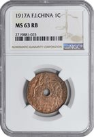 1917 A MS63 RB French Indo China 1 Cent UNC NGC KM# 12.1 155 points!