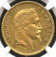 France 1857-A; Gold 100 Francs; Napoleon III; .9335oz; NGC certified AU-58