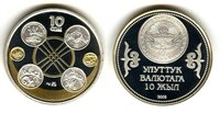 KYRGYZSTAN:2003 RARE coin 10 Som *10 years of the National Currency*Ag/Au*PROOF