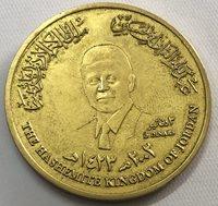1423 AH 2002 Jordan 3 Dinars Coin Medal Amman Arab Culture Capital Low Mintage